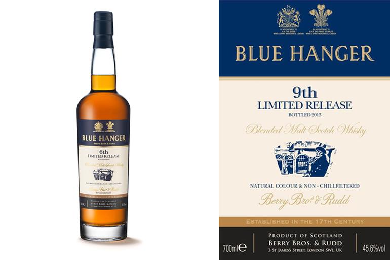 BBR Blue Hanger 9